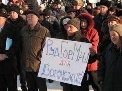 Акционер Всея Руси