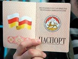 США не признают независимость Южной Осетии и Абхазии