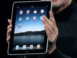iPad используется хакерами для заражения компьютеров