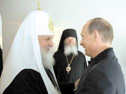 Путин: патриарх Кирилл укрепляет нравственность россиян