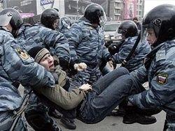 """Участники \""""Митинга несогласных\"""" выпущены из столичных ОВД"""