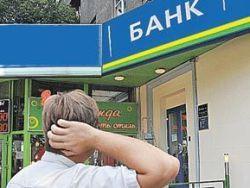 Ставки по вкладам в крупных банках РФ упали ниже 12%