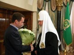 Медведев поздравил Патриарха Кирилла
