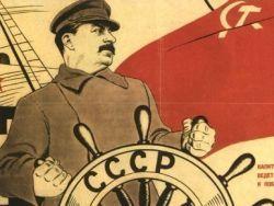 Россияне любят советское и ненавидят антисоветское