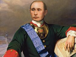 Путин создает галерею для выдающихся россиян