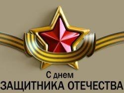 23 февраля Россия лишится 300 млрд рублей