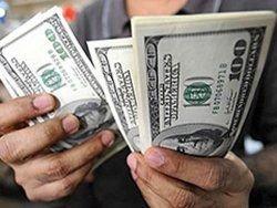 Война против денег?