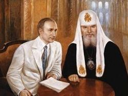 Государство и церковь в современной России