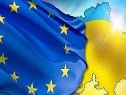 ЕС разрешил Украине мечтать о членстве