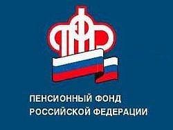 275 млрд руб. для инвестиций