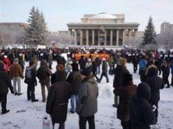 Митинг в Самаре