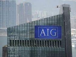 Азиатское подразделение AIG продано за $35 миллиардов