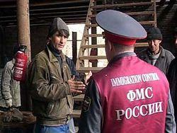 Миграционную службу России могут вооружить