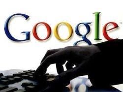 Взломщики Google проникли в сети более 100 компаний