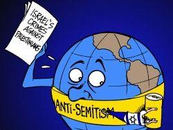В испанских школах проходят уроки антисемитизма