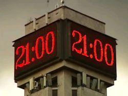 В Забайкалье ввели комендантский час для детей