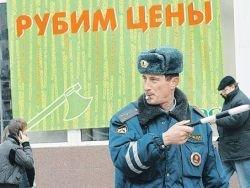 """Милиционера за езду на \""""Лексусе\"""" наказать нельзя"""