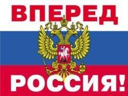 Россия - первая по скоростному спуску с Олимпа
