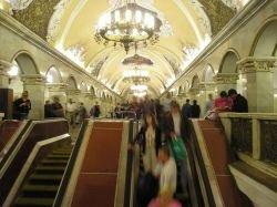 В московском метро появятся билетные автоматы