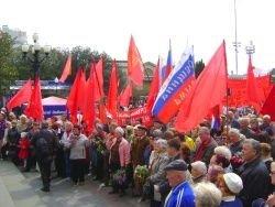 Крымские коммунисты требуют смены руководства СБУ