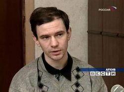 Суд отказался освободить историка Сутягина