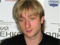 Плющенко как диагноз