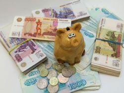 У России сокращается резервный фонд