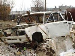 Россияне считают программу автохлам невыгодной