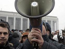 В России политические лозунги уступают социальным