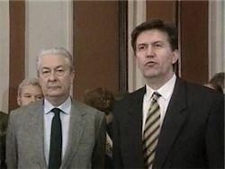 Бывший вице-президент Боснии арестован в Люндоне