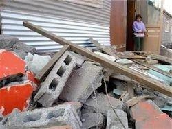 В столице Киргизии произошло сильное землетрясение