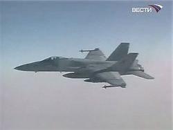 В Южной Корее с экранов радаров исчезли два истребителя