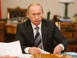 Путин: число стратегических предприятий сократится  вдвое
