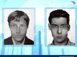 Банду язычников-родноверов обвинили в терроризме