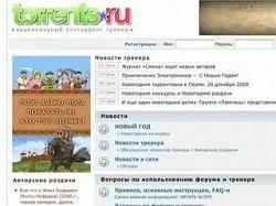Организаторы Torrents.ru были готовы к закрытию