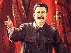 Сталин как звезда рекламы