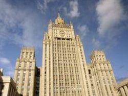 Россия с Чехией обменялись высылками