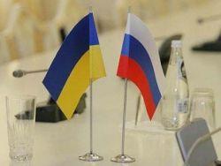 Во Львове Россию объявили духовной колонией Украины