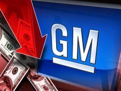 General Motors утроит инвестиции в Opel