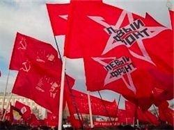 Левый фронт потребовал отставки министра спорта