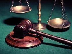 Пермский федеральный судья отстранен от должности