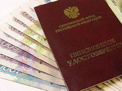 НПФ теряют рынок объемом свыше 500 млрд рублей в год