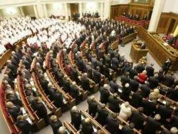 Сегодня решается судьба правительства Украины