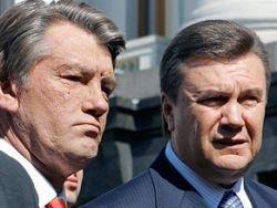 Администрация Януковича не против премьерства Ющенко