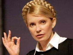 Тимошенко собирает прощальное заседание