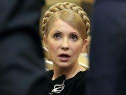 Тимошенко останется исполняющей обязанности