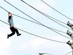 Китаец оставил без электричества целый город