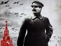 В Москве появятся плакаты о преступлениях Сталина