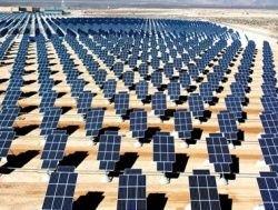 Французы строят гигантскую солнечную электростанцию