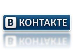 """На \""""ВКонтакте\"""" решили узаконить черный рынок голосов"""